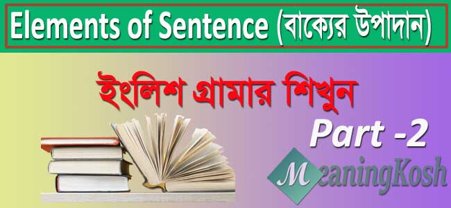 Elements of the Sentence