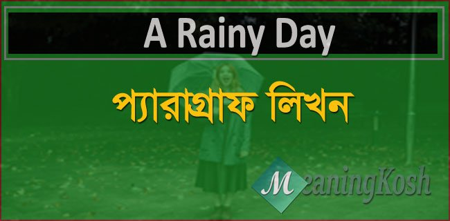 A Rainy Day - Paragraph Writing