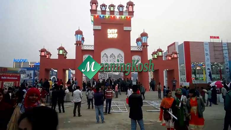 A Trade Fair I Visited - Essay and Composition