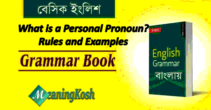 What is a Personal Pronoun? Rules and Examples