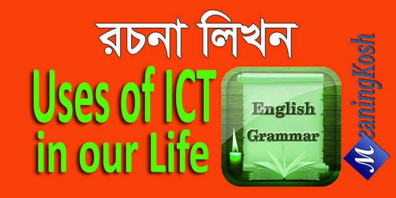 Uses of ICT in our Life