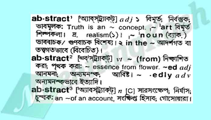Abstract meaning in Bengali
