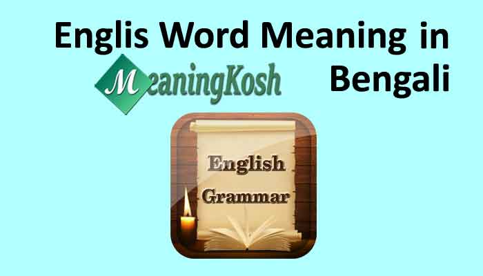 Important Word Meaning in Bengali Part 1